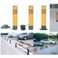 Equipment Parking