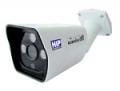 CCTV AHD CML- 281RHD