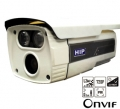 CCTV IP CMT9413R