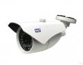 CCTV IR CML297RC