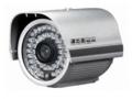 HIP CCTV CMR-323RS