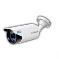 กล้องวงจรปิด CCTV AHD CMR103RHD