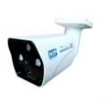 กล้องวงจรปิด CCTV AHD CML282RHD
