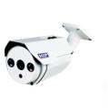 กล้องวงจรปิด CCTV AHD CML283RHD