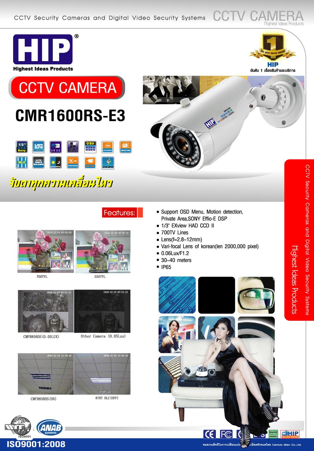 CMR1600RS-E3 1