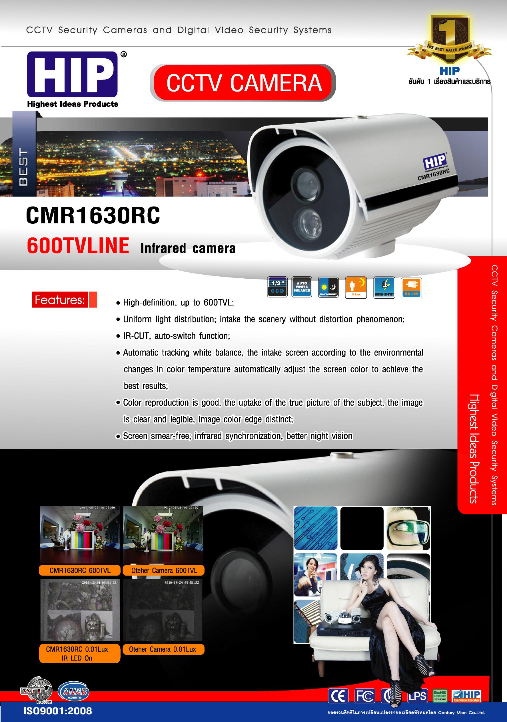 CMR1630RC 1
