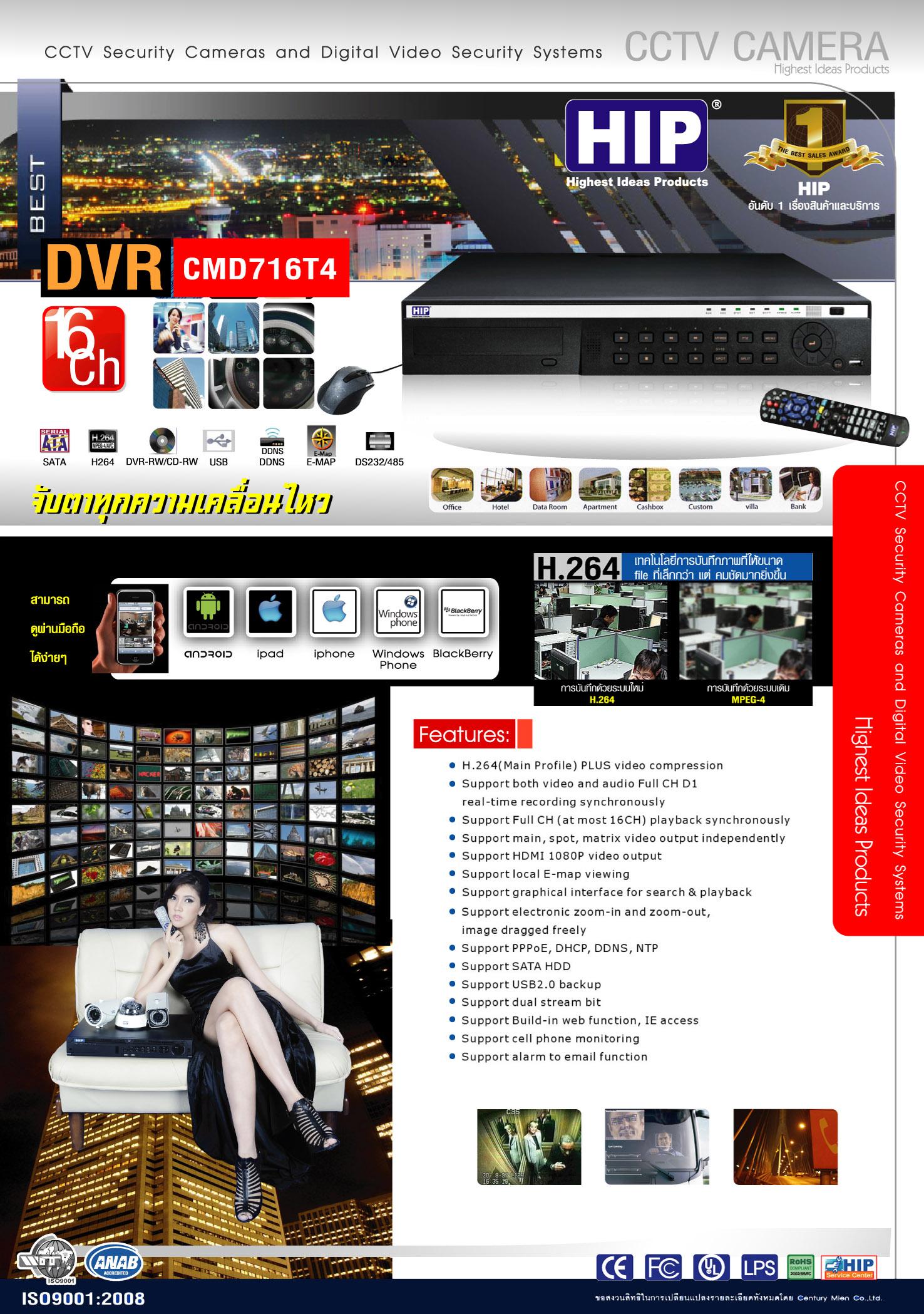 DVR-CMD716T4 1