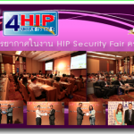 ประมวลภาพ บรรยากาศในงาน HIP Security Fair 4th 2013