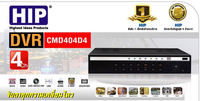 CMD404D4