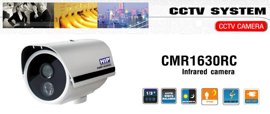 CMR1630RC1