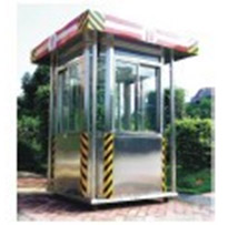 HIP guard booth CM GB01